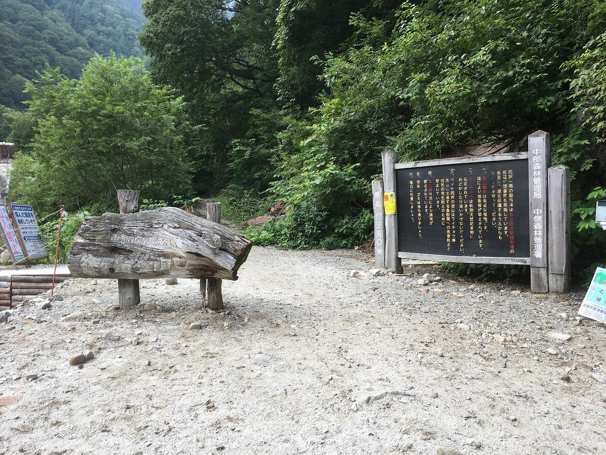 合宿2日目、登る山は「爺ヶ岳」です (1日目は旅館到着後、夕食→飲み→人狼でした)